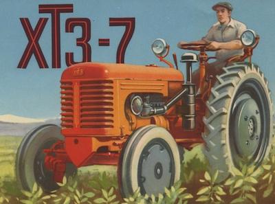 55HTZ-7