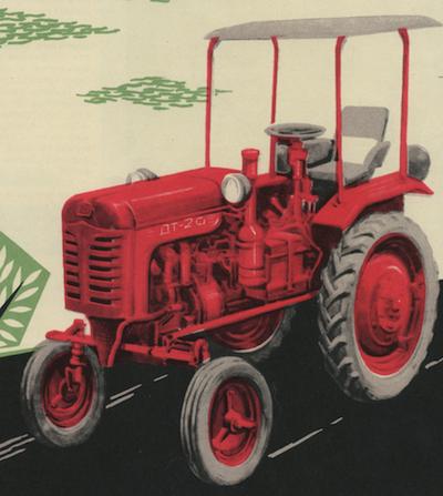 65DT-20